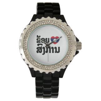 I Heart (Love) Songkan Laotian Language Wrist Watch