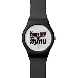 I Heart (Love) Songkan Laotian Language Wristwatch
