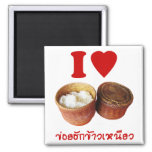 I Heart [Love] Sticky Rice [Khao Niao] - Thai Isan 2 Inch Square Magnet