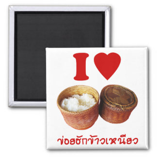 I Heart [Love] Sticky Rice [Khao Niao] - Thai Isan 2 Inch Square Magnet