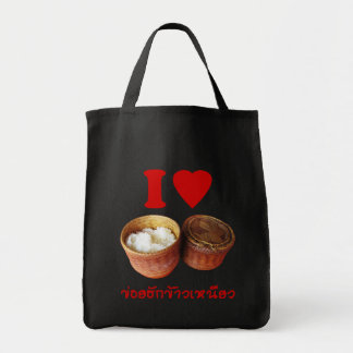 I Heart [Love] Sticky Rice [Khao Niao] - Thai Isan Canvas Bags