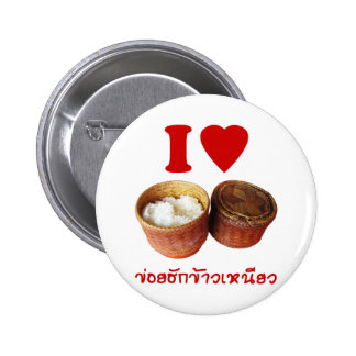 I Heart [Love] Sticky Rice [Khao Niao] - Thai Isan Button
