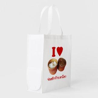 I Heart [Love] Sticky Rice [Khao Niao] - Thai Isan Reusable Grocery Bags