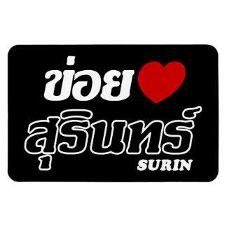 I Heart (Love) Surin, Isan, Thailand Magnet