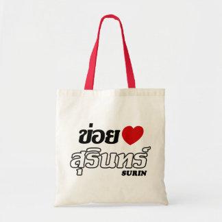 I Heart (Love) Surin, Isan, Thailand Tote Bag