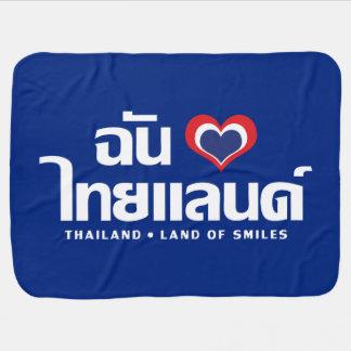 I Heart (Love) Thailand ❤ Thai Language Script Baby Blanket