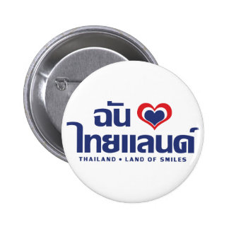 I Heart (Love) Thailand ❤ Thai Language Script Pinback Button