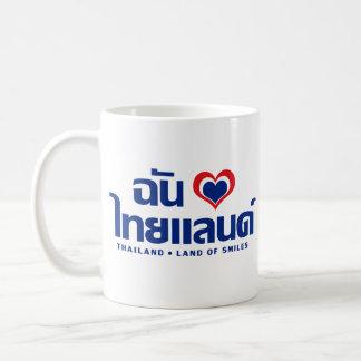 I Heart (Love) Thailand ❤ Thai Language Script Coffee Mug