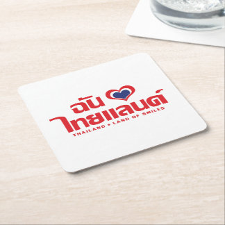 I Heart (Love) Thailand ❤ Thai Language Script Square Paper Coaster