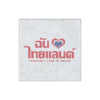 I Heart (Love) Thailand ❤ Thai Language Script Stone Magnet