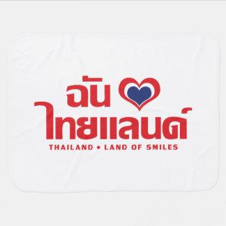 I Heart (Love) Thailand ❤ Thai Language Script Stroller Blanket