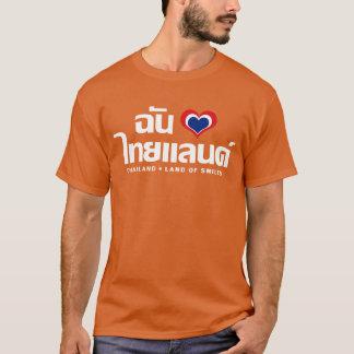 I Heart (Love) Thailand ❤ Thai Language Script T-Shirt