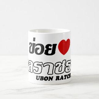 I Heart (Love) Ubon Ratchathani, Isan, Thailand Coffee Mug