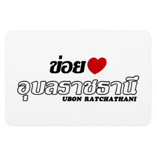 I Heart (Love) Ubon Ratchathani, Isan, Thailand Magnet