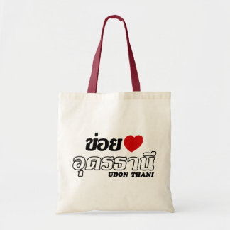 I Heart (Love) Udon Thani, Isan, Thailand Tote Bags