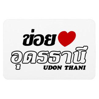 I Heart (Love) Udon Thani, Isan, Thailand Vinyl Magnets