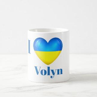 I Heart Love Volyn Ukraine Flag Mug