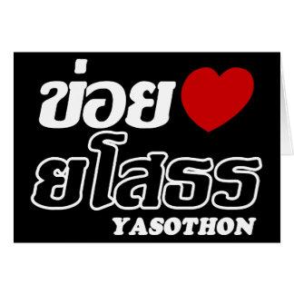 I Heart (Love) Yasothon, Isan, Thailand Card