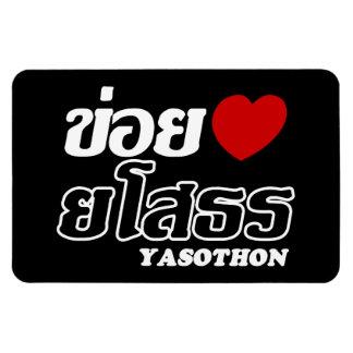I Heart (Love) Yasothon, Isan, Thailand Magnet