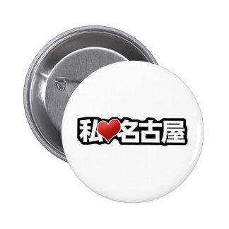 I Heart Nagoya Button