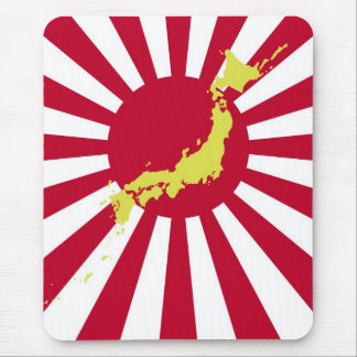 I Heart Northern Japan Mouse Pad