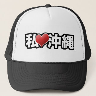 I Heart Okinawa Hat