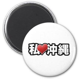 I Heart Okinawa Magnet