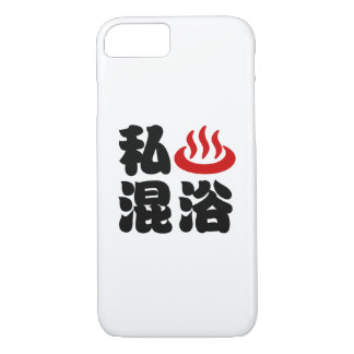 I Heart (Onsen) Mixed Bathing 混浴 iPhone 8/7 Case