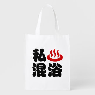 I Heart (Onsen) Mixed Bathing 混浴 Reusable Grocery Bag