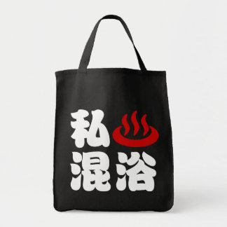 I Heart (Onsen) Mixed Bathing 混浴 Tote Bag