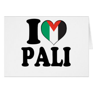 I Heart Palestine Card