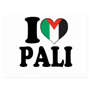 I Heart Palestine Postcard