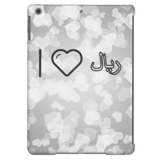 I Heart Saudi Riyals iPad Air Cases