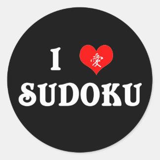 I Heart Sudoku - Customized Sticker
