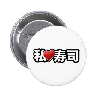 I Heart Sushi Button