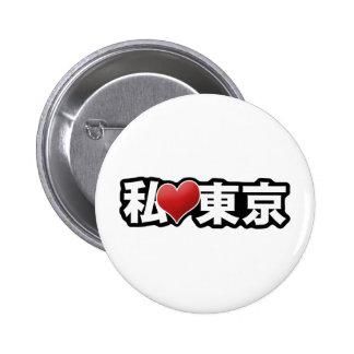 I Heart Tokyo Button