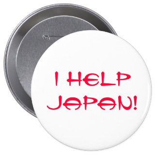 I Help Japan! Pins