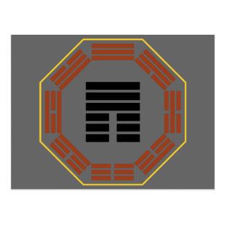 """I Hexagram 12 P'i """"obstrucción """" de Ching Postal"""