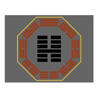 "I Hexagram 15 Ch'ien ""humildad "" de Ching Postales"