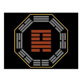 "I Hexagram 18 Ku ""restauración "" de Ching Tarjeta Postal"