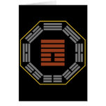 "I Hexagram 25 Wu Wang ""inocencia "" de Ching Felicitación"
