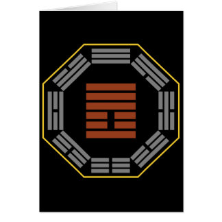 "I Hexagram 25 Wu Wang ""inocencia "" de Ching Tarjeta De Felicitación"