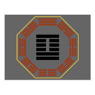"""I Hexagram 41 Sun """"disminución """" de Ching Postal"""