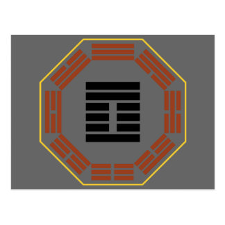 "I Hexagram 42 I ""aumento "" de Ching Tarjeta Postal"