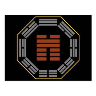 "I Hexagram 45 Ts'ui ""reunión "" de Ching Tarjeta Postal"