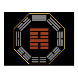 """I Hexagram 52 Ken de Ching """"todavía que guarda """" Tarjetas Postales"""