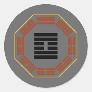 "I Hexagram 61 Chungkin Fu ""verdad interna "" de Pegatina Redonda"