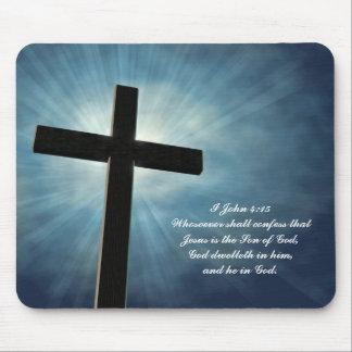 I John 4:15 Mousepad