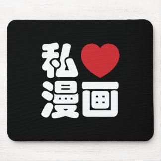 I kanji del japonés de //Nihongo del 漫画 de Manga Alfombrillas De Ratones