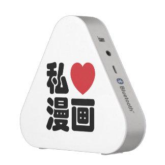 I kanji del japonés de //Nihongo del 漫画 de Manga Altavoz Bluetooth
